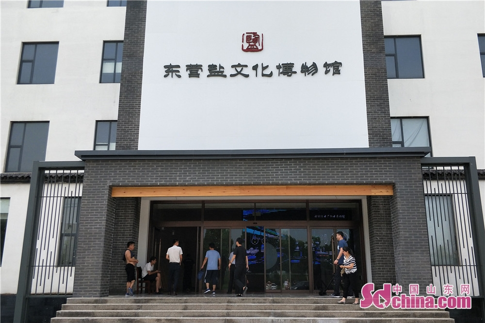 Photo taken on July 28 shows the building of Dongying Salt Culture Museum. Dongying Salt Culture Museum,  the first such museum in Shandong started the soft opening in Dongying, east China&rsquo;s Shandong Province, on July 28, 2018.<br/>