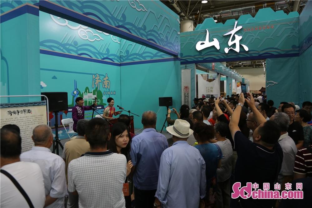 同会の博覧会は8つの展示エリア、5つのコンテンツに分かれた。「活態無形文化遺産」の他、「無形文化遺産が都市コミュニテイへ」、「無形文化遺産が学校へ」、「舌の上で味わう無形文化遺産」などイベントが同期に行う。<br/>
