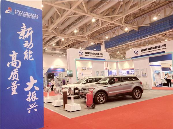 第四届中日韩产业博览会开幕 精彩多样人气旺!
