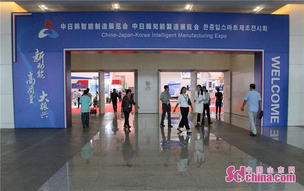 <br/>  今日上午,第四届中日韩产业博览会第一届中日韩贸易投资洽谈会在潍坊市鲁台会展中心开幕。<br/>
