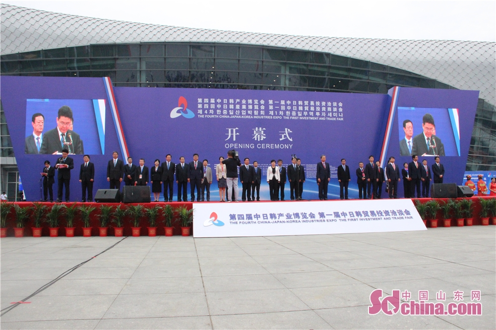 Photo taken on 14 September shows the lauch ceremony of the fourth China-Japan-Korea Industries Expo in Weifang, east China's Shandong Province. The three-day China-Japan-Korea Industries Expo kicked off today.<br/>