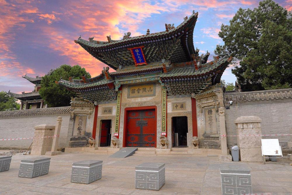 山東―陝西会館。