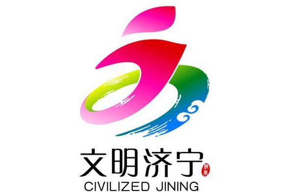 《舞动文明》logo设计方案