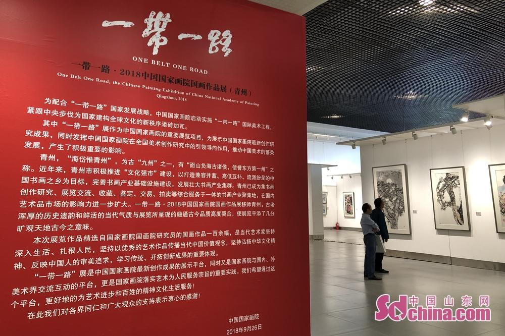 <br/>  据了解,本次年会的展区设在蓝城&amp;middot;中晨青州国际文化艺术小镇。<br/>