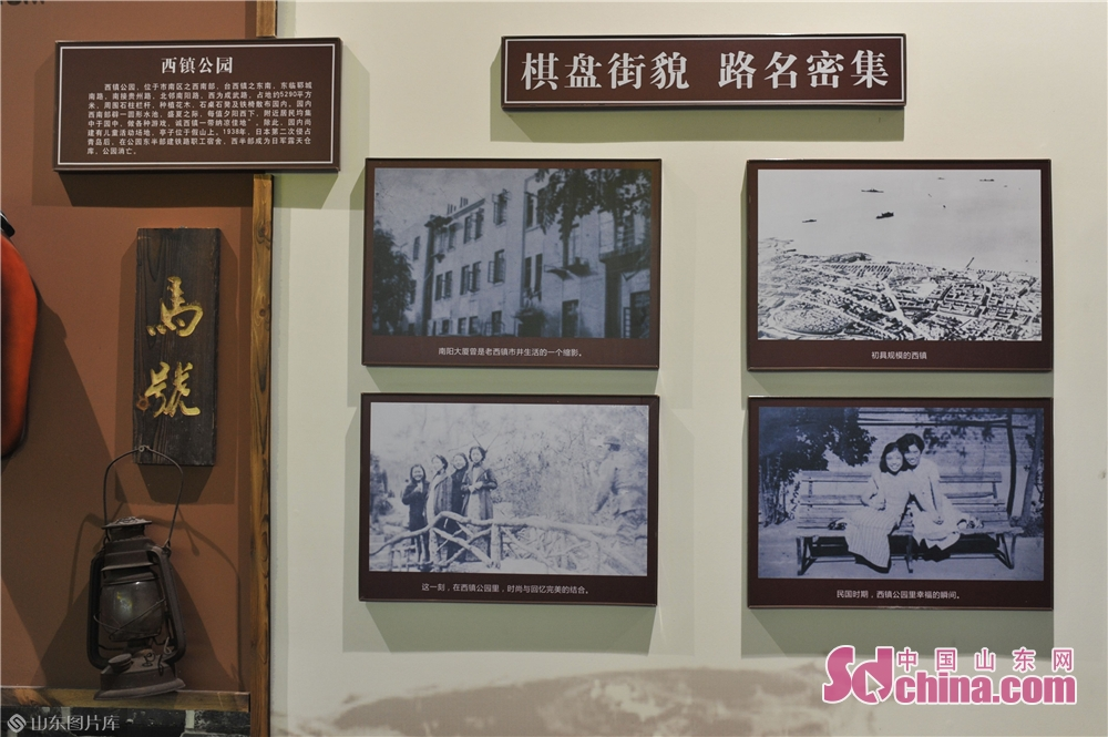 Old pictures are seen in Xizhen Museum of Qingdao, east China&amp;rsquo;s Shandong Province on January 28, 2019. The Intangible Cultural Heritage Exhibition kicked off here on Monday to greet the Chinese Lunar New Year, which falls on Feb. 5 this year.<br/>