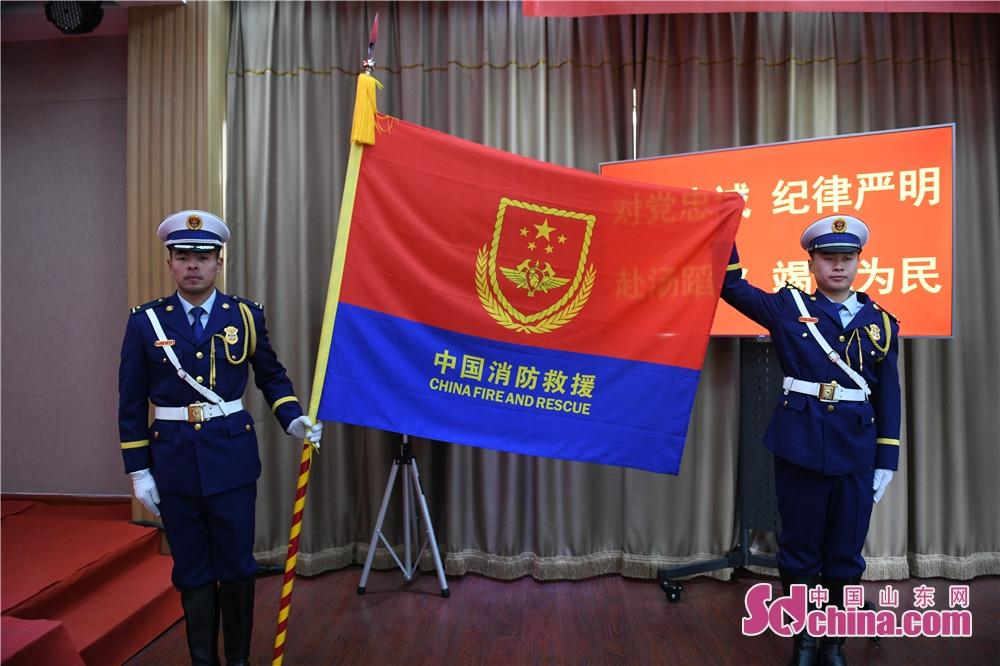 <br/>       转身迈向新征程,重整行装再出发。1月3日上午,济宁市消防救援支队举行迎旗、授衔和换装仪式。