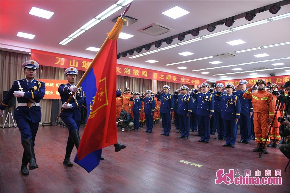 <br/>       上午9时,仪式正式开始,全体人员齐声高唱国歌,与会人员观看了视频片《砥砺前行的济宁消防》,随后全体指战员庄严敬礼迎接队旗。