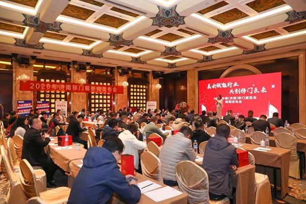济南移门展将于2020年4月16在山东国际会展中心举办