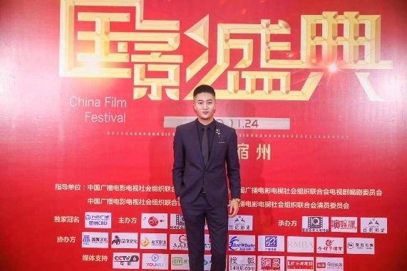2019国影盛典熊欣欣爱徒梁傲荣获年度最佳新星奖