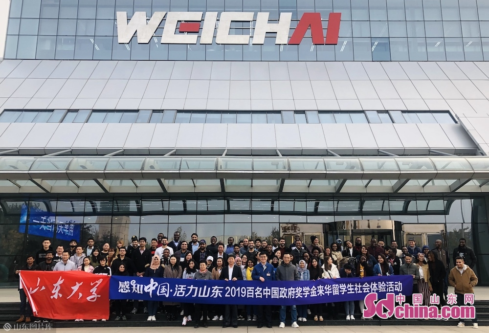 International students pose for a group photo in Weichai Group on Nov. 9 in Jinan, capital of Shandong Province.<br/>The 2019 &ldquo;Experiencing China in Dynamic Shandong&rdquo; wrapped up on Nov. 10 in Weifang, Shandong Province. In the two-day trip in Jinan and Weifang, over one hundred international students had a close look at Shandong&rsquo;s brilliant achievements of economic and social development.<br/>