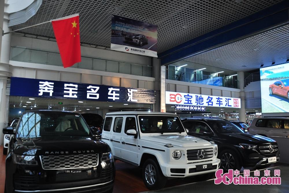 価格の優位性のほか、青島保税港区自動車城はは青島前湾保税港区の地域優勢を利用して、バイヤーのために購入時間を短縮できる。