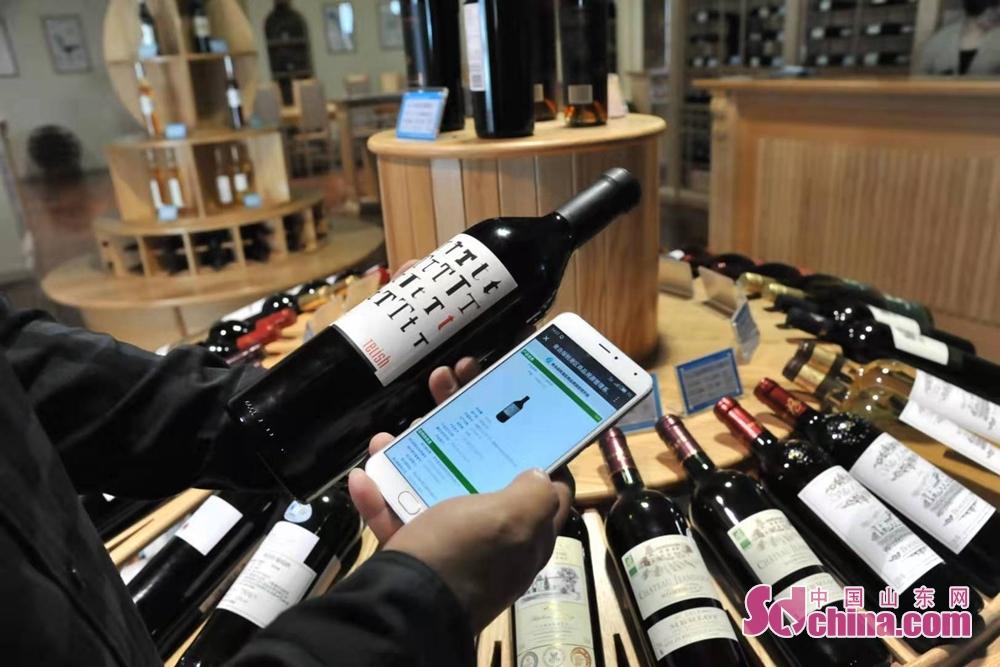 輸入商品会社「酒・世界」はグローバル生産地域、千社以上の良質な海外会社などが集まった輸入酒総合的展示プラットフォームである。<br/>