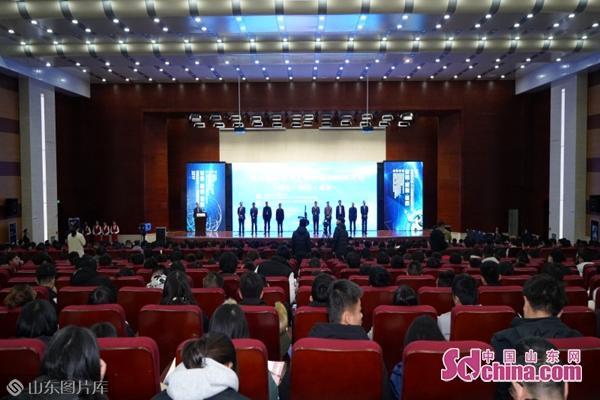 山东省人工智能职业教育大会在东