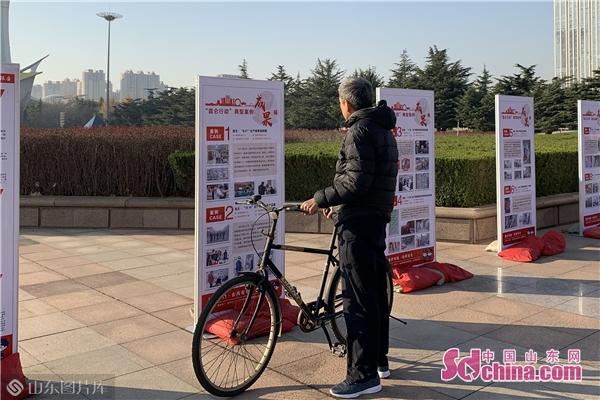 """潍坊开展""""12·4""""国家宪法日万人徒步宪法主题宣传活动"""