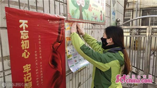 """青年志愿者助力奎文区第四季度""""安全月""""宣传活动"""