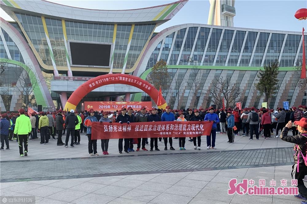 <br/>  上午9时整,&ldquo;运动健身 法治兴潍&rdquo;万人徒步宪法主题宣传活动启动仪式在人民广场举行。<br/>