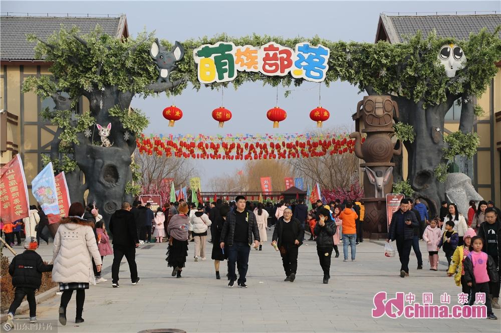 <br/>  新年来到,记者在潍坊峡山萌族部落户外亲子乐园看到,游客络绎不绝,热闹非凡,整个广场站满了游客。<br/>