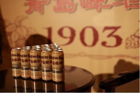 经典传承 潮流新生 青岛啤酒经典1903复古装潮品发布