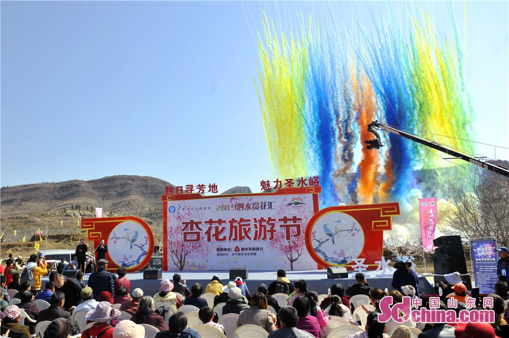 Photo taken on March 23, 2019 shows the opening ceremony of the tourism festival in Sishui County in Jining, east China&rsquo;s Shandong Province. The Apricot Blossom Tourism Festival kicked off here on Saturday to greet the warm spring.<br/>