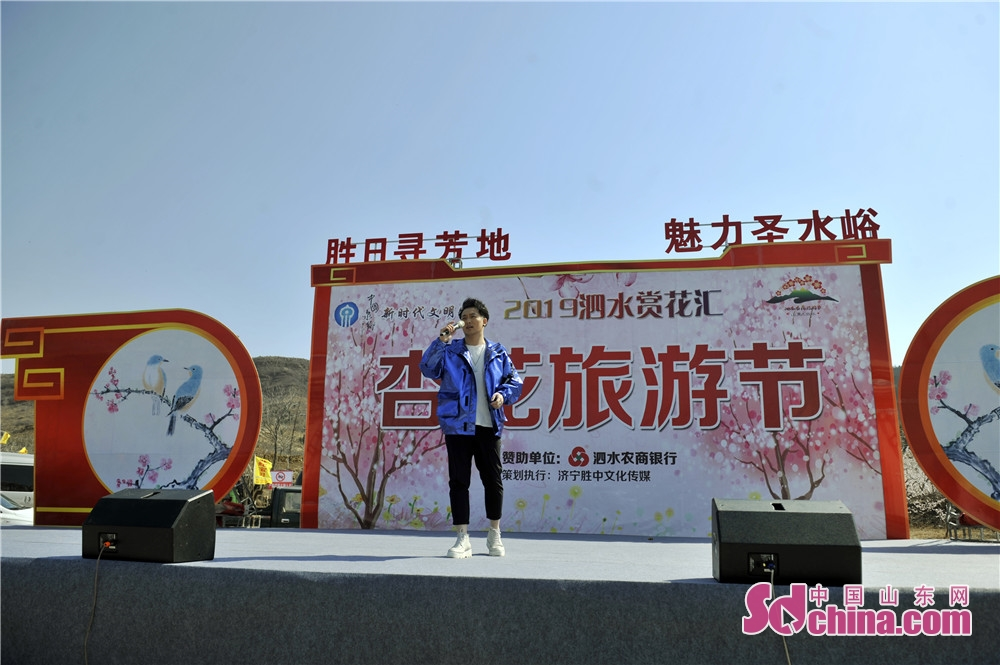 A singer gives performance in celebration of the Apricot Blossom Tourism Festival in Sishui County in Jining, east China&rsquo;s Shandong Province. The Apricot Blossom Tourism Festival kicked off here on Saturday to greet the warm spring.<br/>