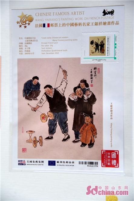 <br/>  2019年3月1日, 画家王银祥世界邮票画册作品展示。 (摄影/史奎华)<br/>