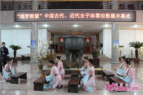 绮罗粉黛 中国古代、近代女子妆