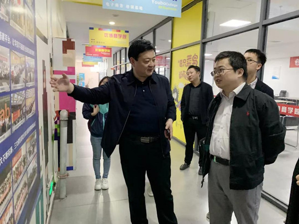 中国社会科学院一行来菏泽调研农村亚博娱乐中心工作发展情况