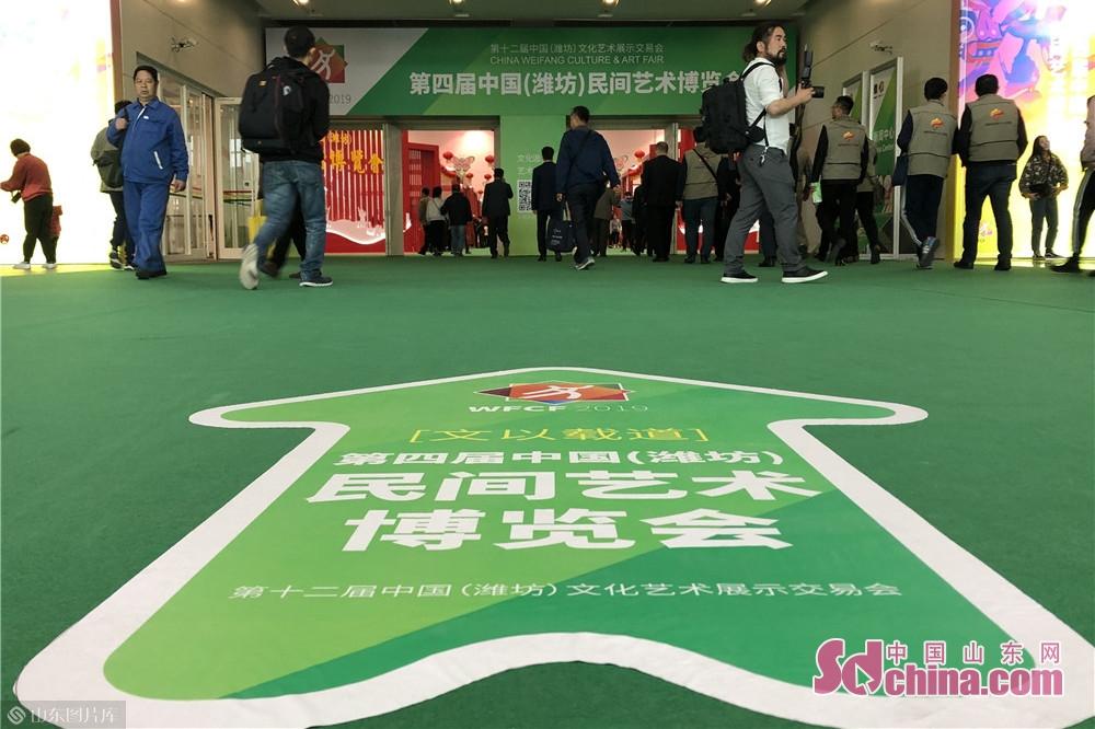 <br/>  以&ldquo;传承、交流、创新、繁荣,让民间艺术之花在新时代绚丽绽放&rdquo;为主题的第四届中国(潍坊)民间艺术博览会今日在潍坊鲁台会展中心开幕。<br/>
