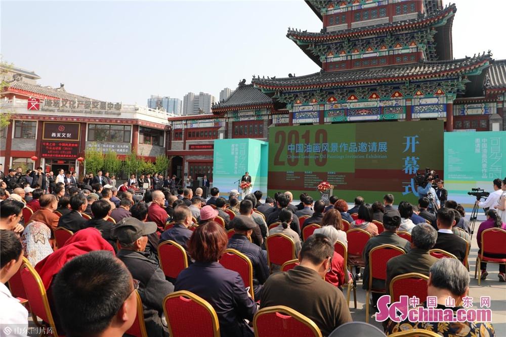 <br/>  可见之诗&amp;mdash;&amp;mdash;中国油画风景作品邀请展以&amp;ldquo;庆祝建国70周年,描绘祖国大好河山&amp;rdquo;为主题,集中展出十位中国油画界顶级名家的近30幅精品力作和30余位&amp;ldquo;可见之诗&amp;rdquo;历届获奖画家的150幅优秀作品。<br/>