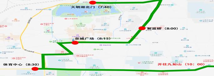 坐着公交去旅游 济南100条旅游公交春季线路4月5日开通运营