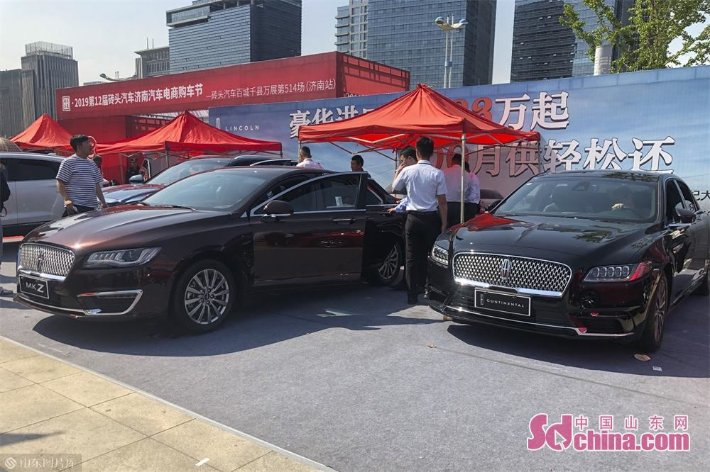 另外车展还提供了大量停车位,展会面积达8000平方米。<br/>