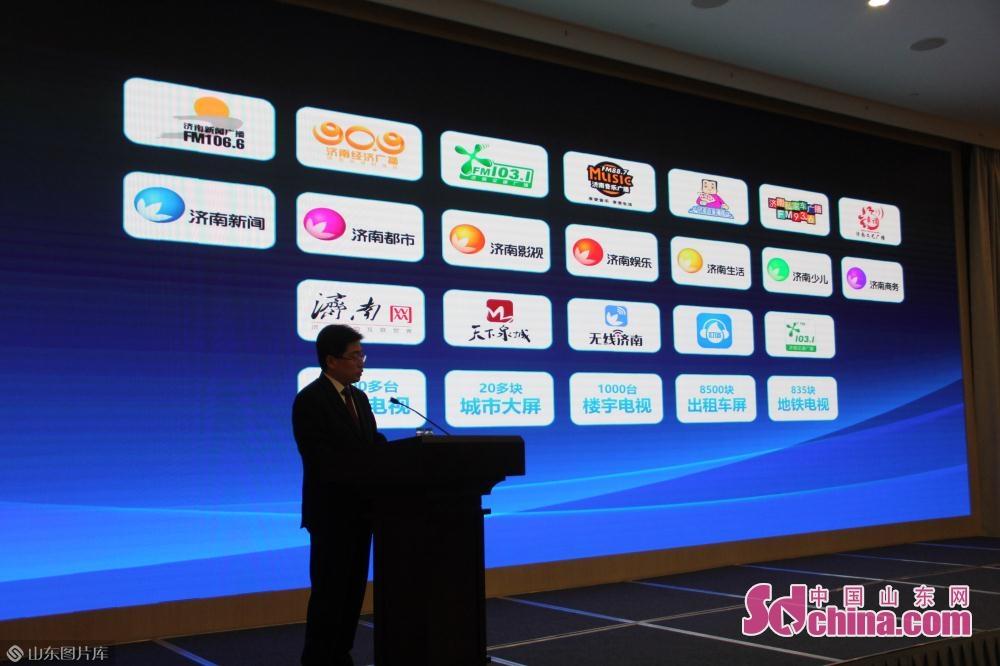 中国-中央アジア協力会議が開催されたのは、中国、特別に済南と中央アジア5カ国が地域と産業の協力、教育と青年の交流、民間交流とメデイアプラットフォームシェアにおける協力を有力で推し進める。<br/>