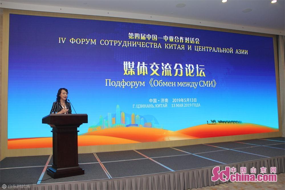 同会において、国内外の来賓は「一帯一路」のテーマを巡り、中国が中央アジア5カ国と友好都市関係の発展、地域融合の推進、経済・教育分野での協力の促進を踏み込んで議論して、資源・経験を共有した。<br/>  {$CW:Page=  同会は開幕式、主なフォーラム「『一帯一路』産業と経済貿易協力」を分けて、「メデイア交流」、「青年と教育」、「済南-中央アジア経済」という三つの分科会を設けた。<br/>