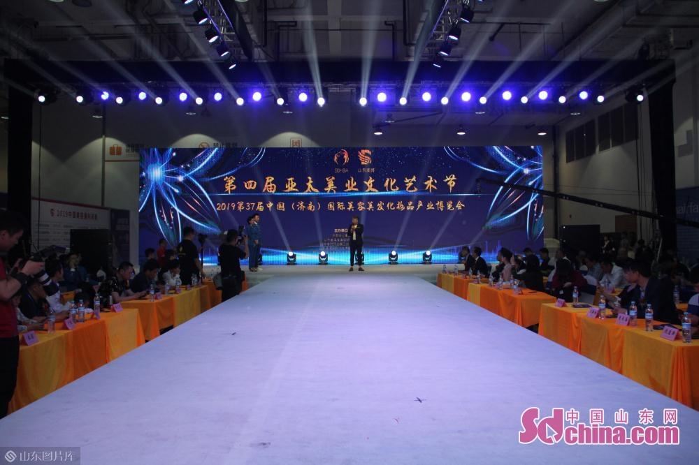 博覧会文化芸術祭りは開幕された。<br/>