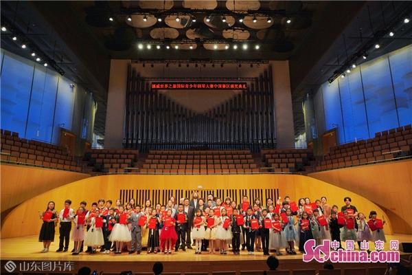 世界之巅国际青少年钢琴大赛(TWIYPC)成功举办