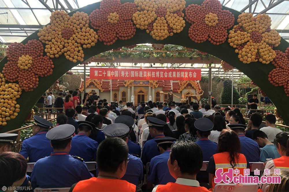 <br/>  5月30日下午,第二十届中国(寿光)国际蔬菜科技博览会成果新闻发布会在菜博会八号馆召开,历经40天精彩绽放,第二十届寿光菜博会取得了圆满成功。<br/>