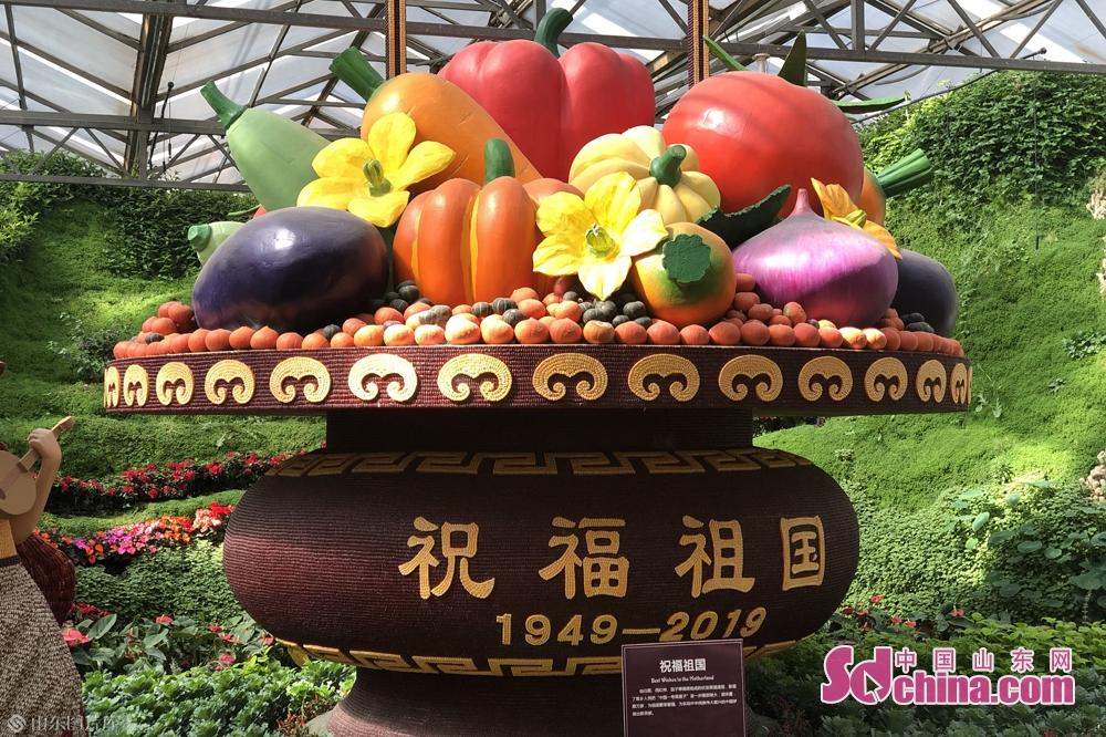 <br/>  集中展示国内外名优蔬菜品种2000多个,新品种320个。<br/>
