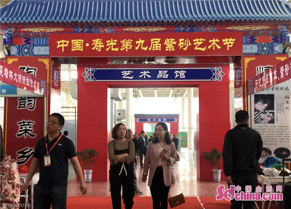 People visit the cultural venue in Shouguang International Convention and Exhibition Center in Shouguang of Weifang City, Shandong Province on May 8, 2019. The 7th Shouguang Cultural Industry Fair and 1st Farming Culture Expo kicked off here on Wednesday.<br/>
