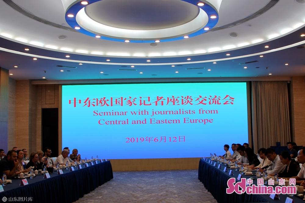 2019年6月11日-13日、中国-中東欧国家協力事務局はルーマニア、クロアチア、ポーランド、チェコなど16カ国からの記者28人を組織して山東を訪問した。<br/>