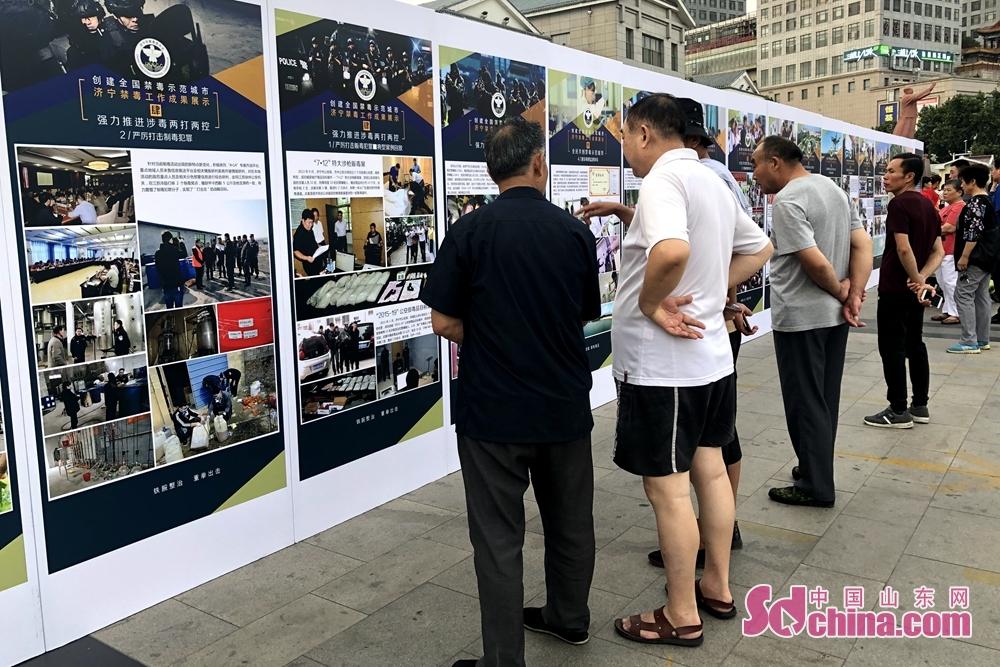 <br/>  近年来,济宁市大力组织开展三年禁毒人民战争,积极创建全国禁毒示范城市,禁毒工作取得了阶段性成效。<br/>