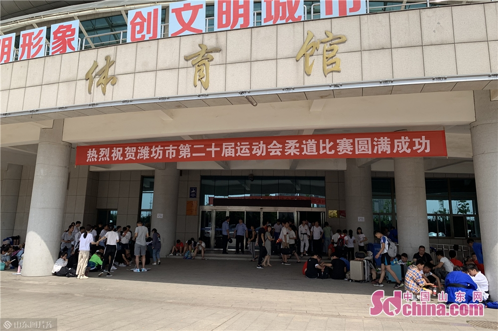 <br/>  6月2日,潍坊市第二十届运动会柔道比赛闭幕式在诸城市体育馆举行,这是本届潍坊市运会举办的第4项赛事。<br/>
