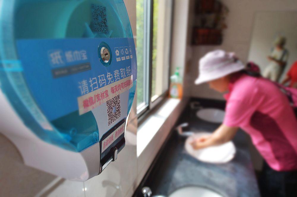 """万博manbetx官网手机版下载青岛:科技助力""""厕所革命"""" 智能出纸机引领环保潮流"""