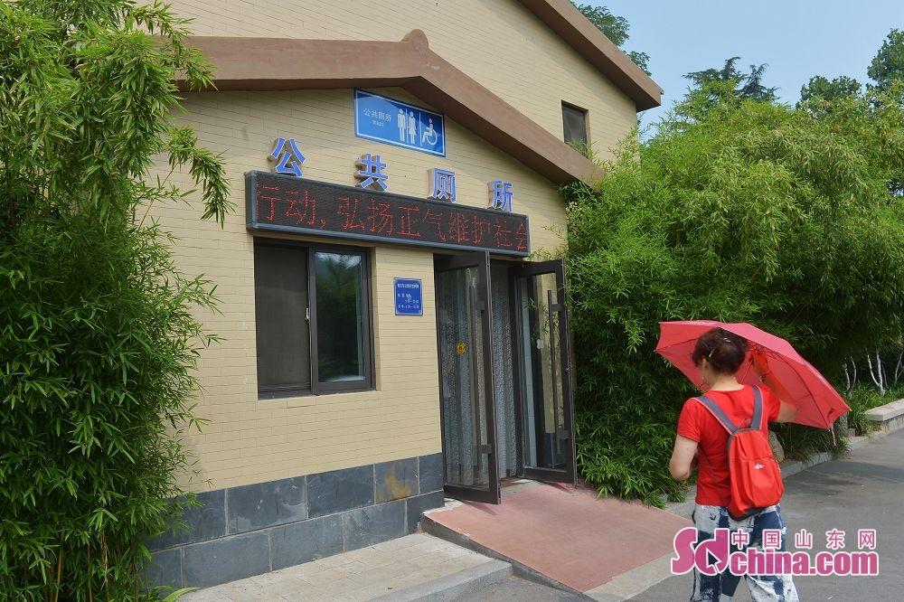 <br/>  7月12日,这是在山东省青岛市市北区北岭山森林公园拍摄的设有智能出纸机的公共卫生间。(王海滨)
