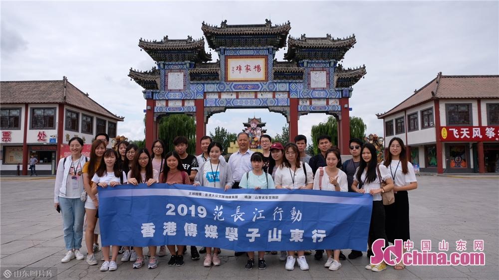 <br/>  来自香港传媒院校的20余名年轻学子来潍参观采访,探寻知名企业,感受潍坊历史文化与人文风情。<br/>