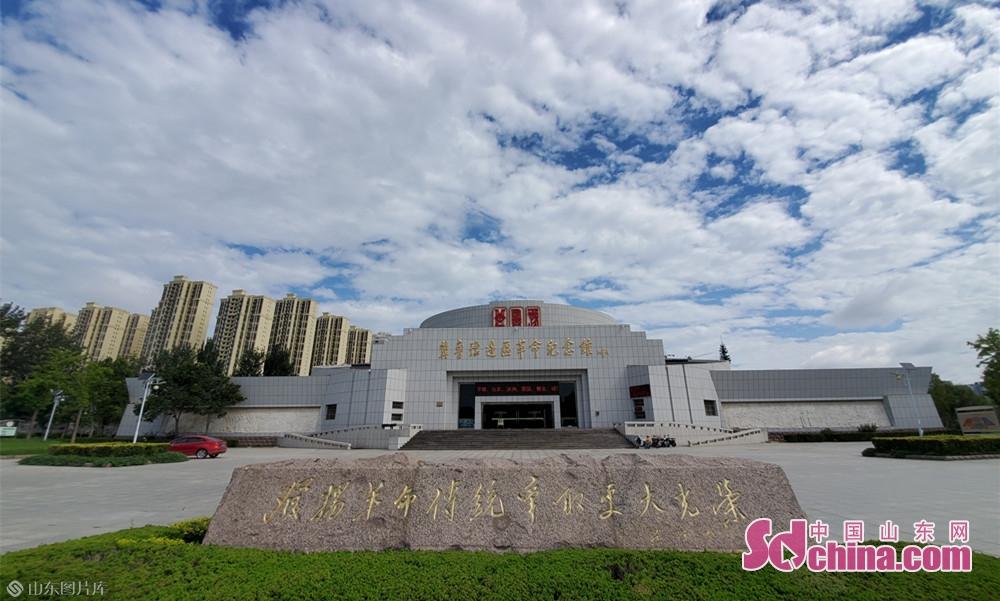 8月13日9点30分, 山东菏泽 冀鲁豫边区革命纪念馆。<br/>