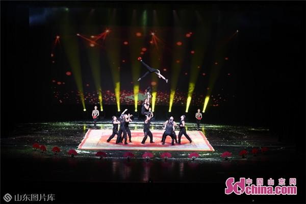 第十三届山东杂技魔术大赛颁奖典礼暨济宁杂技城启用仪式举行