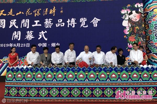 大師云集精品薈萃 2019中國民間工藝品博覽會開幕