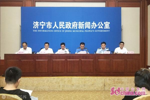 《济宁市养犬管理条例》9月1日正式实施