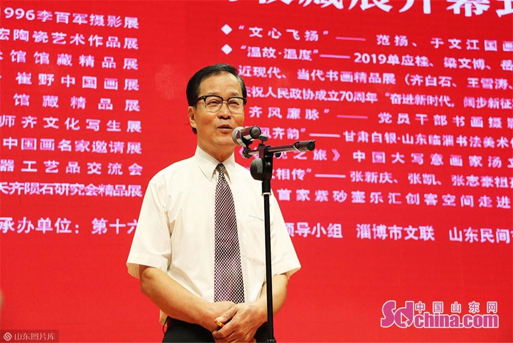 <br/>  中国文物鉴定委员会、潍坊市博物馆研究员孙敬明致辞。<br/>