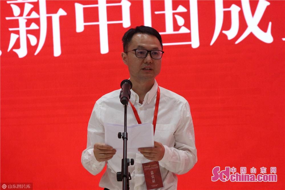 <br/>  西泠印社社务委员会信息处处长邱云致辞。<br/>